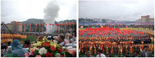 創立100周年記念大会の様子