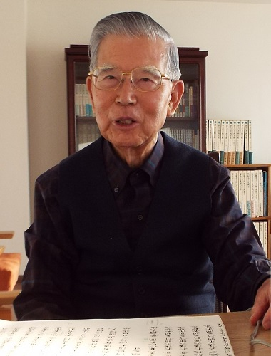 小林芳規名誉教授が文化功労者の顕彰を受けた