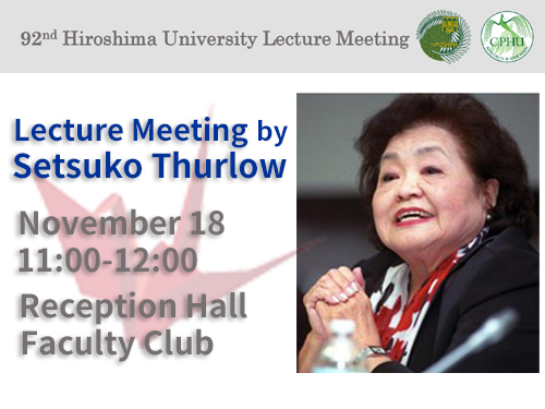 The 92nd Hiroshima University Lecture Meeting