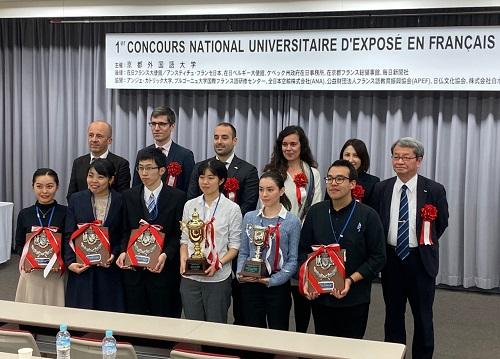 第1回全日本学生フランス語プレゼンテーション大会