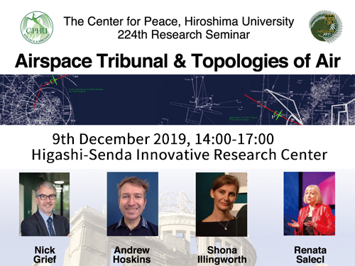 The CPHU's 224th Research Seminar on December 9th