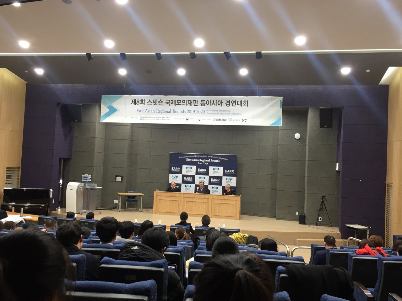 International Environmental Moot Court Competition(IEMCC)の東アジア地域ラウンド(EARR)の様子