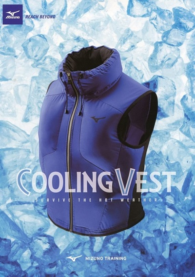 The cooling vest.