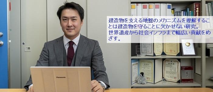 橋本 涼太助教にインタビュー!
