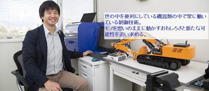 脇谷 伸講師にインタビュー!