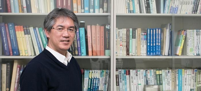 Professor Akio Kimura