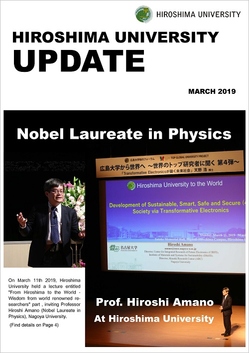 HIROSHIMA UNIVERSITY UPDATE March 2019 Issue