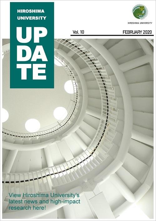 Hiroshima University Update February 2020 Issue