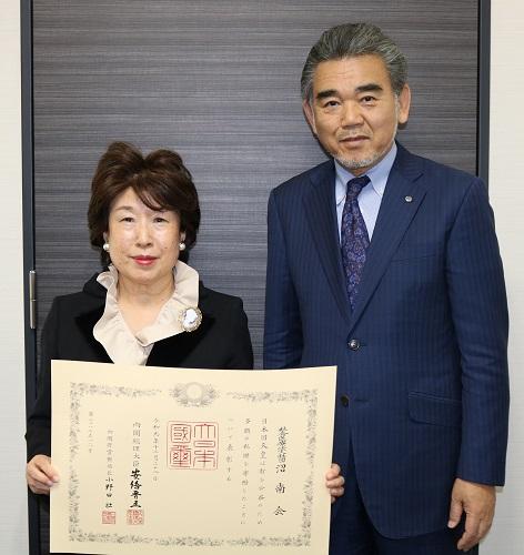 檜谷理事長と越智学長の記念写真