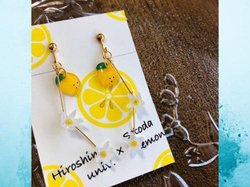 レモンの花のイヤリング