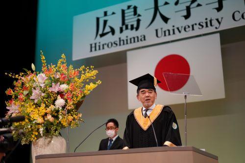 President's Ceremonial Speech