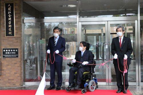 人間社会科学研究科除幕式(東広島キャンパス)