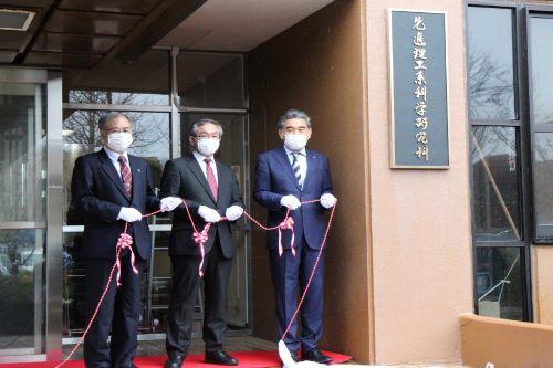 先進理工系科学研究科除幕式(東広島キャンパス)