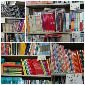 写真:研究室の本棚(各国の教科書が並べられています。)