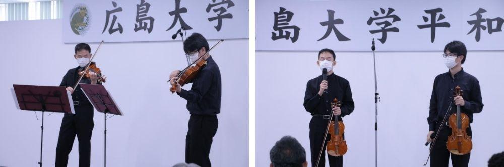 第三部分 广岛大学教育学院第四类音乐系文化课程的教员和学生在和平祈愿迷你音乐会上演奏