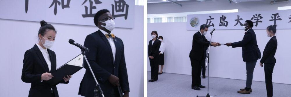الجزء الأول : خطاب طلاب هيروشيما وتسليم الخطاب إلى رئيس الجامعة