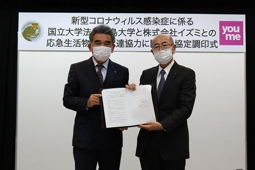 広島大学 越智光夫学長(左)、イズミ 山西泰明代表取締役社長(右)