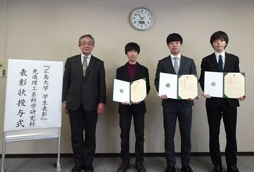 令和2年度学生表彰