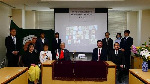 プログラム参加者及び関係教員との集合写真