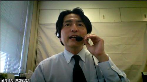 AOYAGI Mitsuru