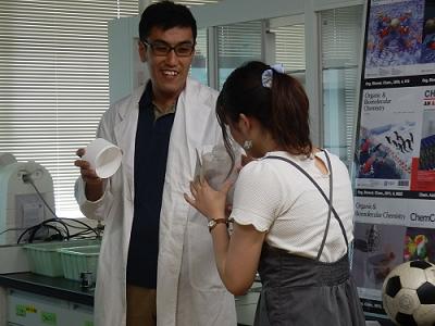 応用有機化学研究室