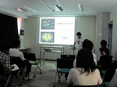 ビジュアル情報学研究室2