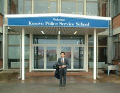 コソボの警察学校