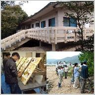 宮島自然植物実験所