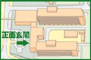 生物生産学部のマップ