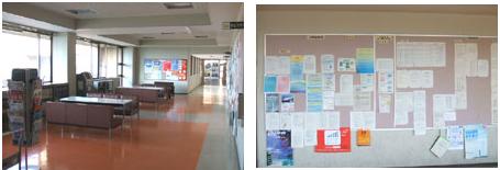 学生支援室前のロビーの写真