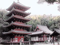 明王院 国宝 本堂・五重塔