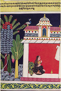 『アマルシャタカ』写本