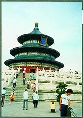 天壇公園祈年殿(北京)