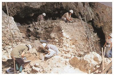帝釈峡遺跡発掘調査
