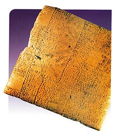 シュメール模形文字粘土板