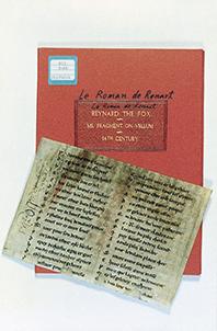 世界的にも貴重な『狐物語』の中世写本