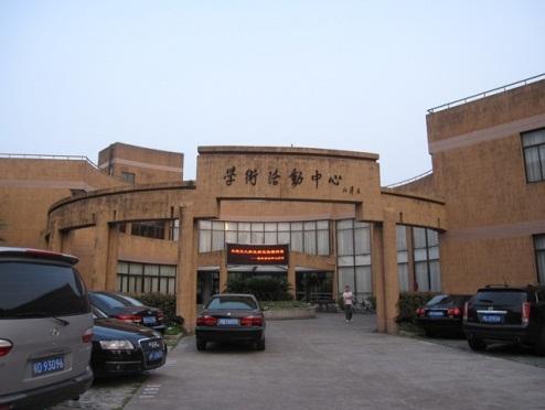 留学先の上海交通大学画像