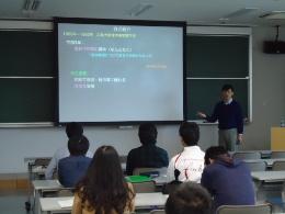 平成27年度第2回「卒業生等を通した社会交流事業」講演会