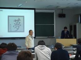 平成27年度第3回「卒業生等を通した社会交流事業」講演会