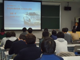 平成27年度第5回「卒業生等を通した社会交流事業」講演会