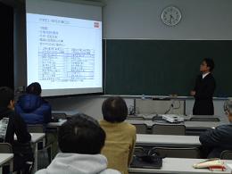 平成27年度第6回「卒業生等を通した社会交流事業」講演会