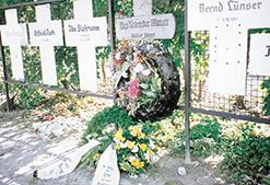 ベルリンの壁犠牲者へ