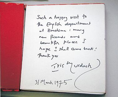 研究室を訪れる作家、研究者は多く、ヴィジターズ・ブックの1ページ目には故アイリス・マードック女史