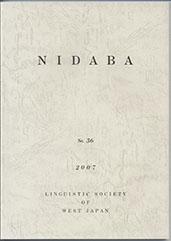 NIDABA