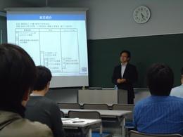 平成26年度第1回「卒業生等を通した社会交流事業」講演会