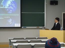 平成26年度第4回「卒業生等を通した社会交流事業」講演会