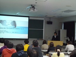 平成26年度第5回「卒業生等を通した社会交流事業」講演会