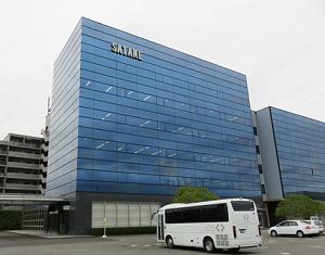 株式会社サタケ