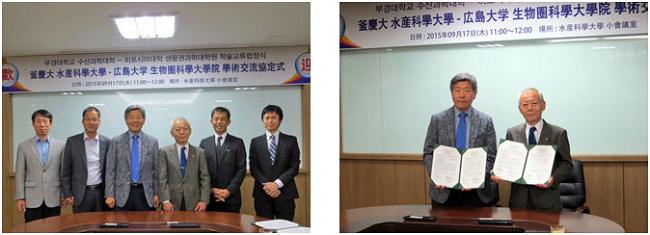 左:協定調印式 右:協定書を手にするKim Joong Kyun水産科学大学長(左)と植松研究科長(右)