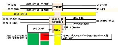会場へのアクセスマップ